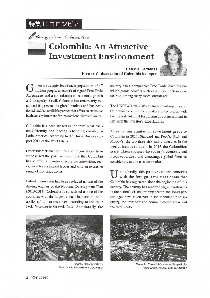 Colombia An Attractive Investment Environment 1