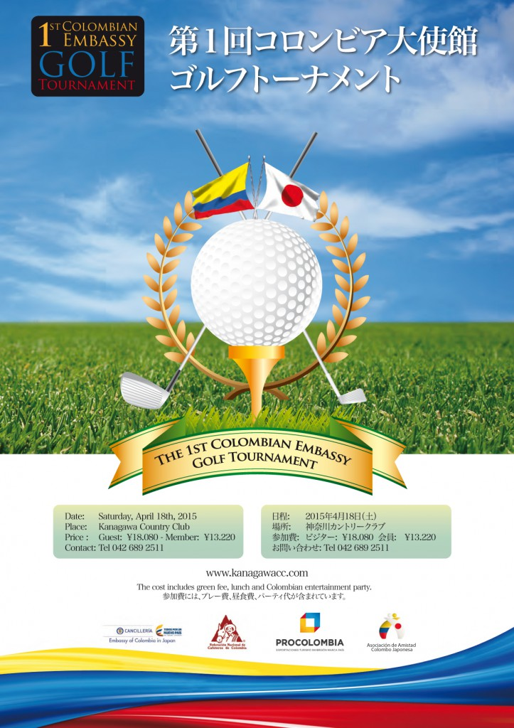 The-1st-Colombian-Embassy-Golf-Tournament Invitation